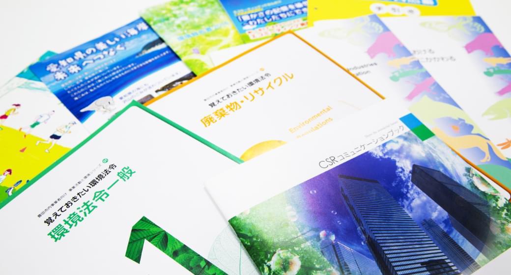 CSR/SDGs推進